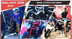Nada Auto Show 2019
