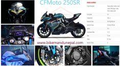 CFMoto 250SR