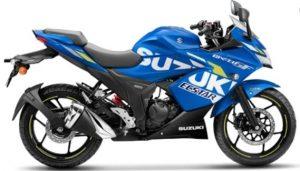 Suzuki bikes price