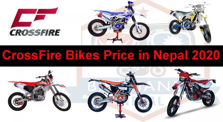 CrossFire Bikes Price in Nepal 2020