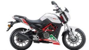Benelli Bikes Price